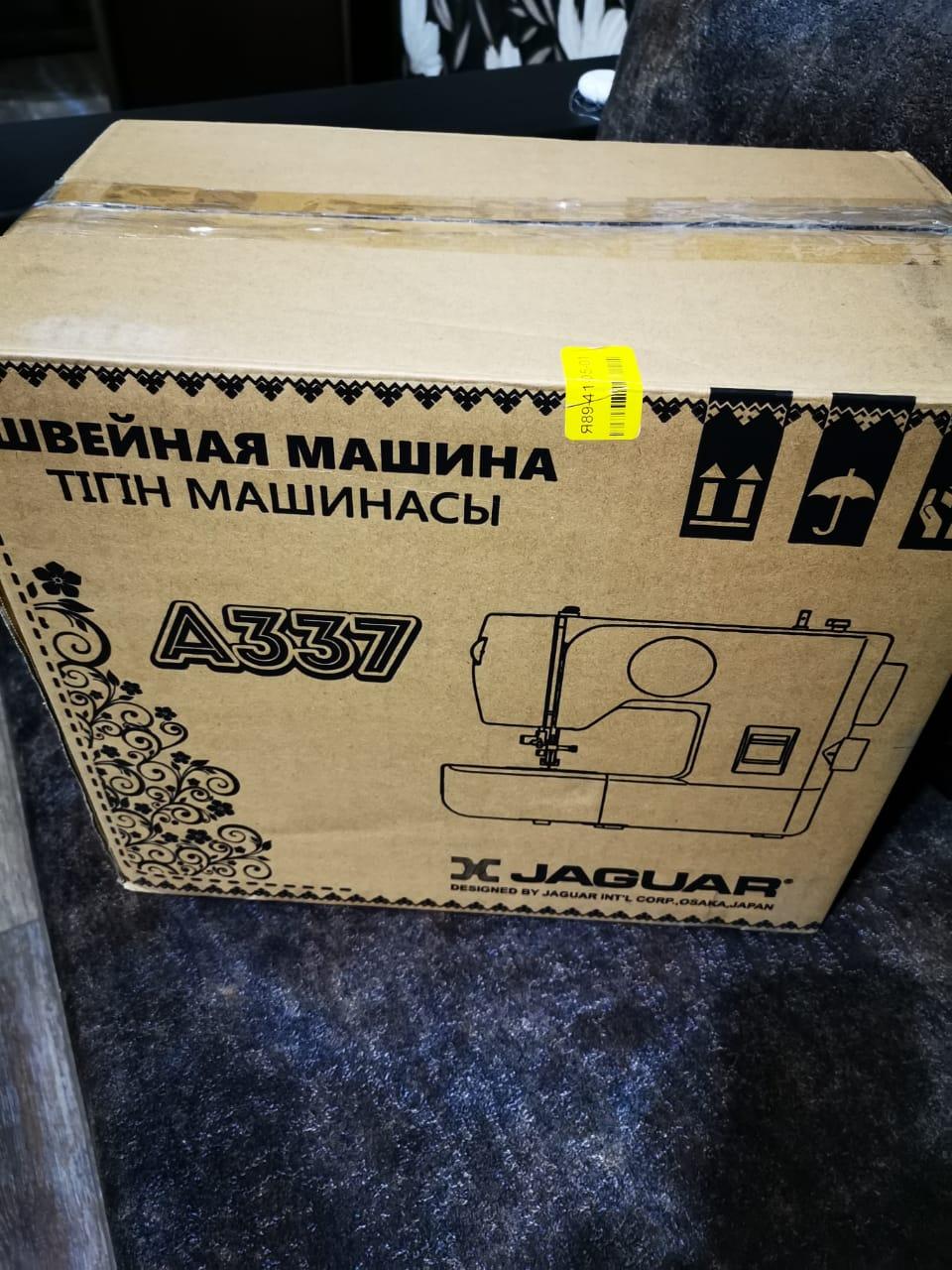 Закрыт сбор средств на швейную машинку для Лазарева Вячеслава
