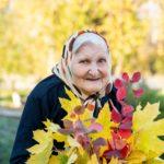 Заставка для - Сбор средств на покупку подарков ко Дню пожилого человека