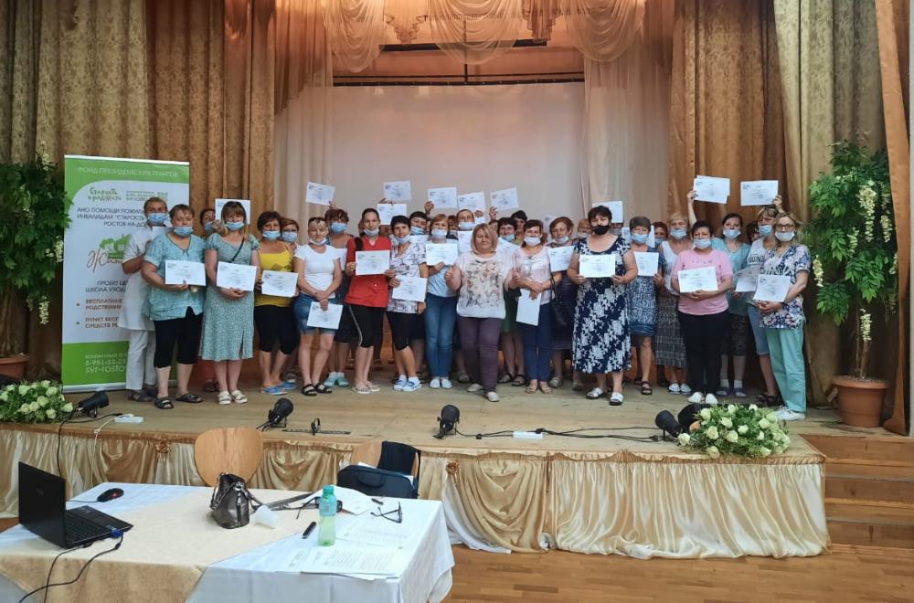 15-20 июля Школа ухода провела занятия в г. Ростов-на-Дону